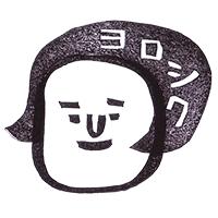 キタコレforステッカー(お正月バージョン) messages sticker-7