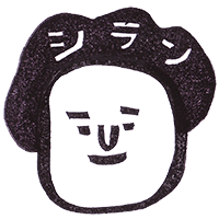 キタコレforステッカー(お正月バージョン) messages sticker-3