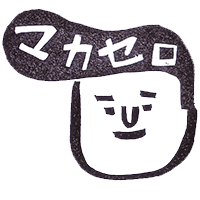 キタコレforステッカー(お正月バージョン) messages sticker-1