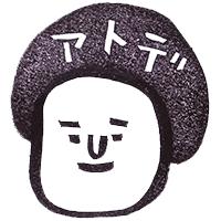 キタコレforステッカー messages sticker-6