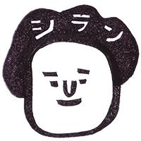 キタコレforステッカー messages sticker-3