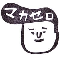 キタコレforステッカー messages sticker-1