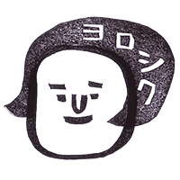 キタコレforステッカー messages sticker-7