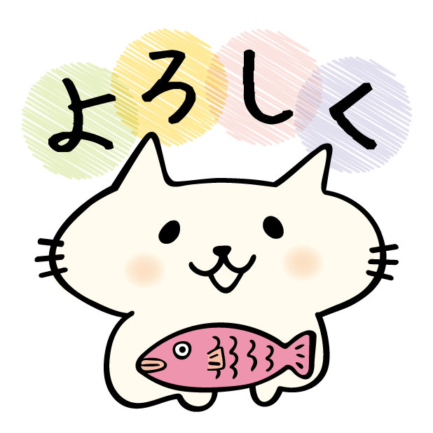 Kitty Rice messages sticker-4