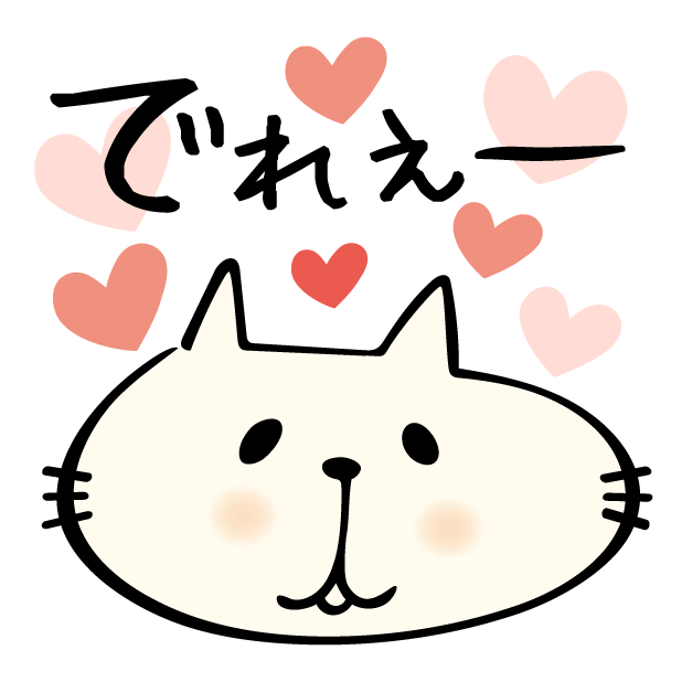 Kitty Rice messages sticker-9