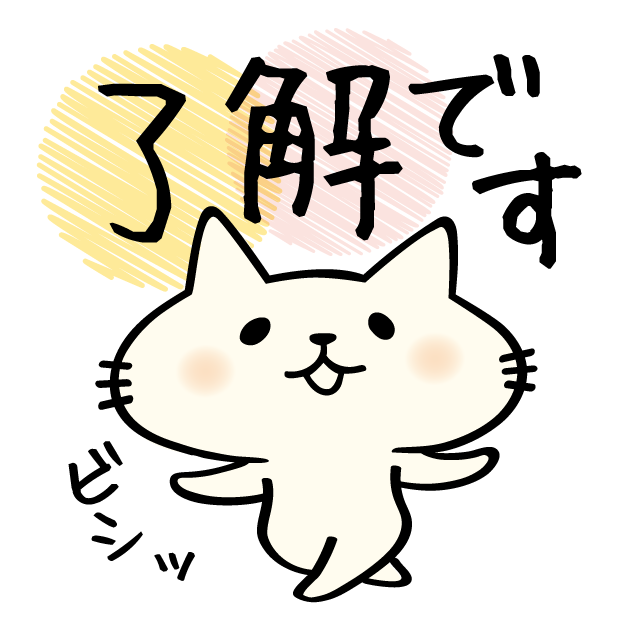 Kitty Rice messages sticker-2