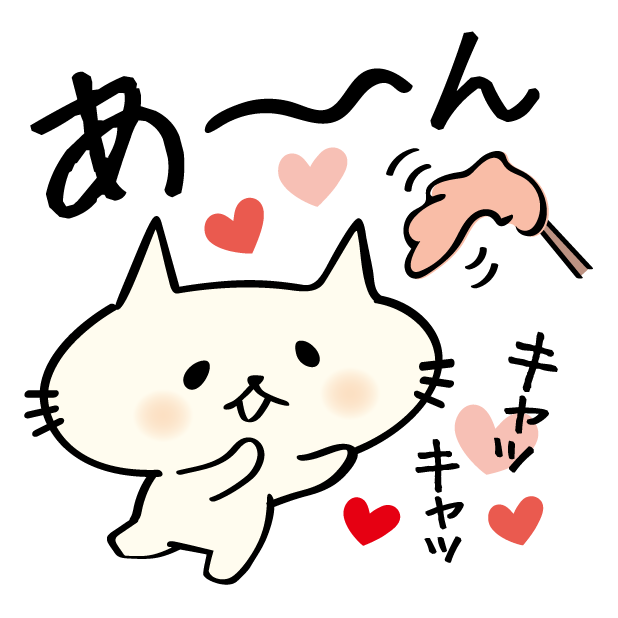 Kitty Rice messages sticker-8