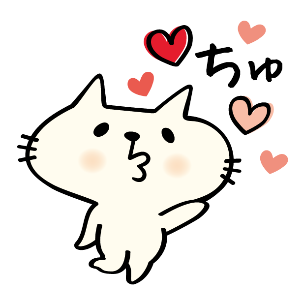 Kitty Rice messages sticker-7