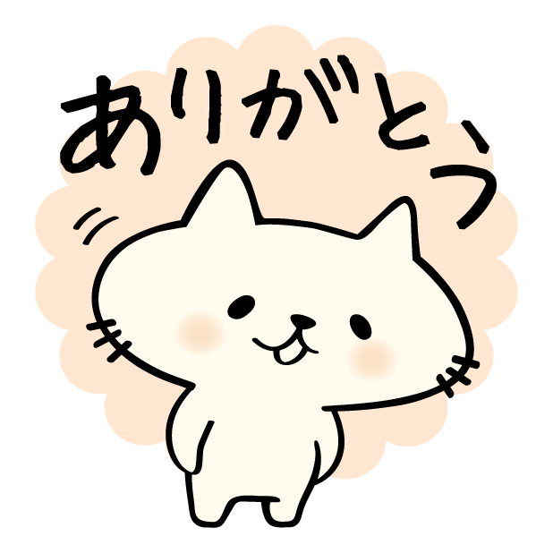 Kitty Rice messages sticker-5
