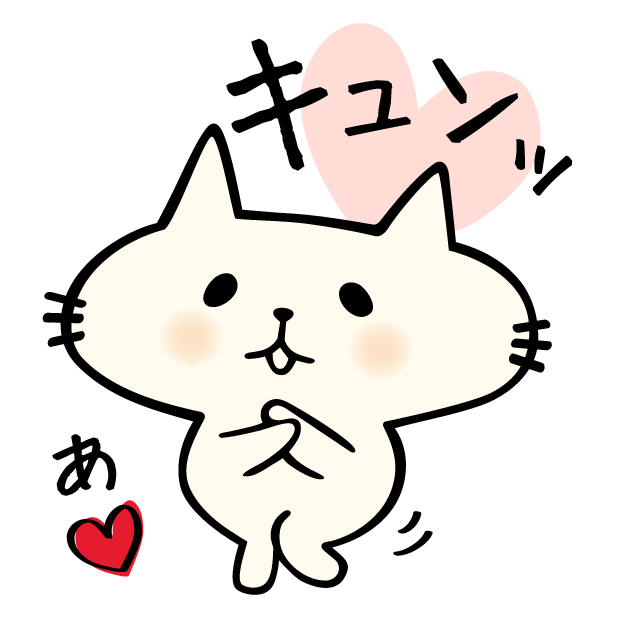 Kitty Rice messages sticker-10