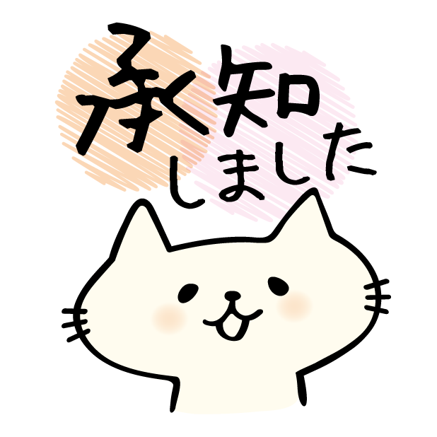 Kitty Rice messages sticker-1