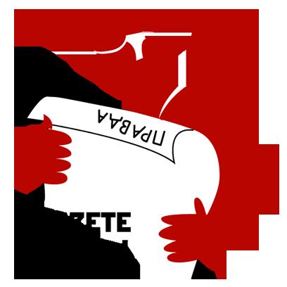 Революция 1917 - Стикеры messages sticker-11