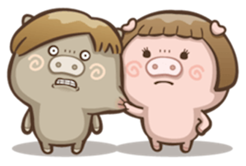 Little Pig Couple messages sticker-7