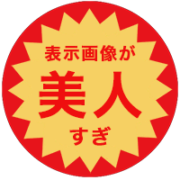 安売りシール for iMessege messages sticker-9