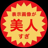 安売りシールforステッカー(お正月バージョン) messages sticker-9