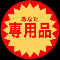 安売りシールforステッカー(お正月バージョン) messages sticker-4