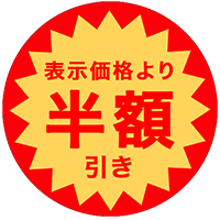 安売りシールforステッカー messages sticker-10