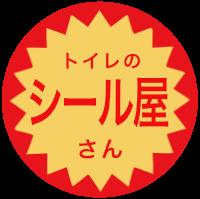 安売りシールforステッカー messages sticker-1