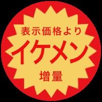 安売りシールforステッカー messages sticker-0