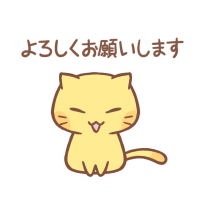 nyanko(Free) messages sticker-2