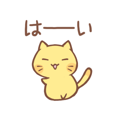 nyanko(Free) messages sticker-3