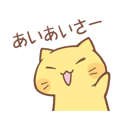 nyanko(Free) messages sticker-0