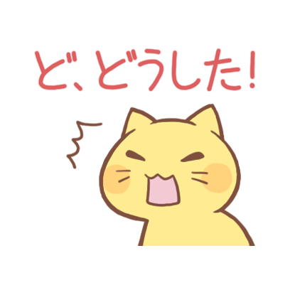 Don't be late(Free) messages sticker-3