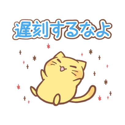 Don't be late(Free) messages sticker-0