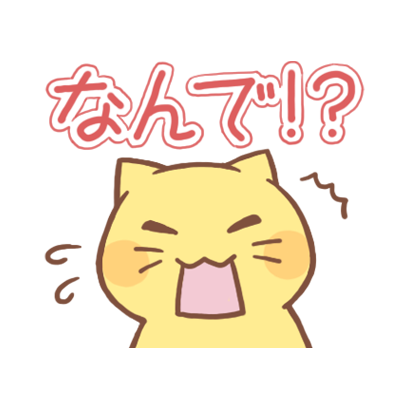 Don't be late(Free) messages sticker-4