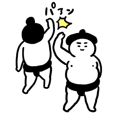 Sumo Sticker messages sticker-11