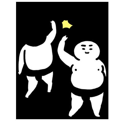 Sumo Sticker messages sticker-11