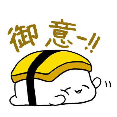 Sleeping Sushi Sticker messages sticker-9