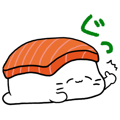 Sleeping Sushi Sticker messages sticker-1
