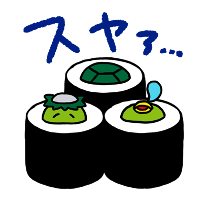 Sleeping Sushi Sticker messages sticker-10