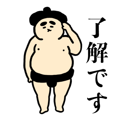 Sumo Sticker2 messages sticker-1
