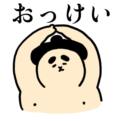Sumo Sticker2 messages sticker-7