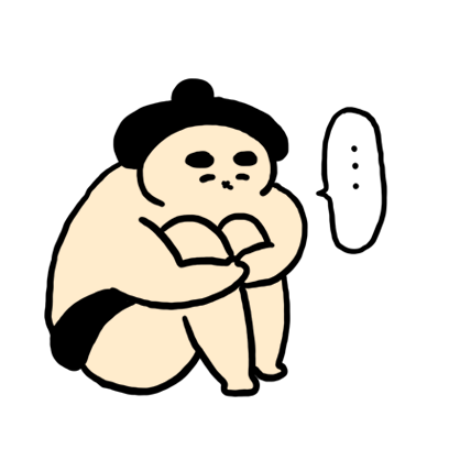 Sumo Sticker2 messages sticker-11