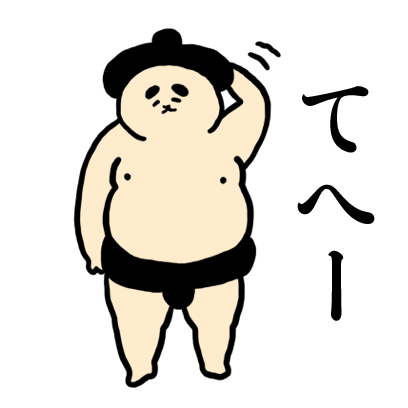 Sumo Sticker2 messages sticker-6