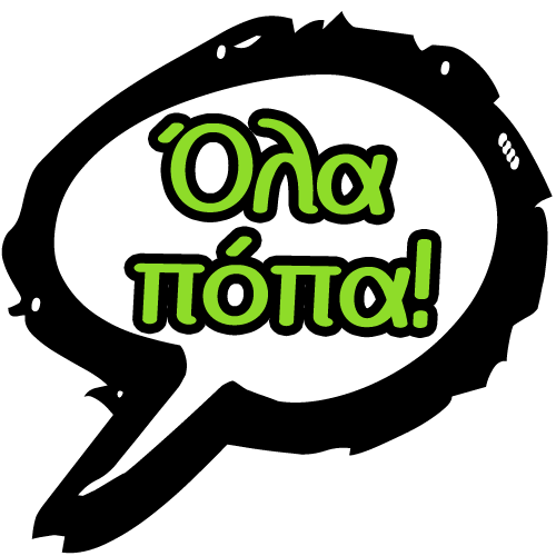 Greek Slang Stickers messages sticker-4