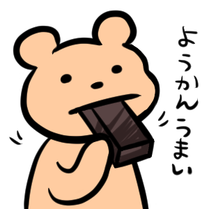 Everyday Kuma Sticker messages sticker-8