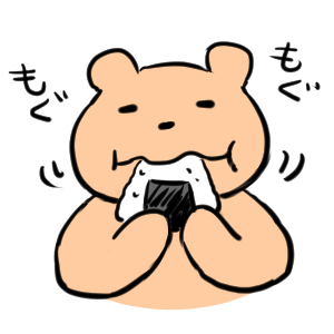 Everyday Kuma Sticker messages sticker-11