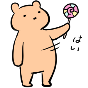 Everyday Kuma Sticker messages sticker-1