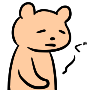 Everyday Kuma Sticker messages sticker-7