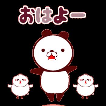 おためしーゆるパンのデカ文字あいさつ messages sticker-0
