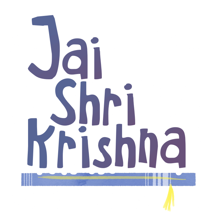 Shri Stotram messages sticker-10