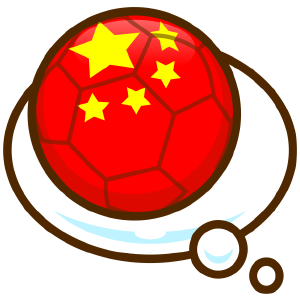 Super Crossbar Challenge messages sticker-2