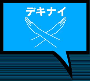 スタイルエクサ+K ーあなたに出来る?簡単ポーズ診断ー messages sticker-1