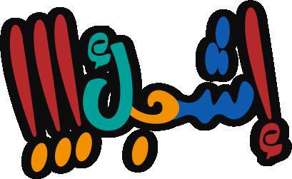 كلمات-مكاوية messages sticker-5