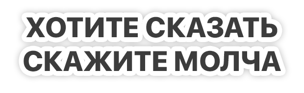 #надонышке messages sticker-8