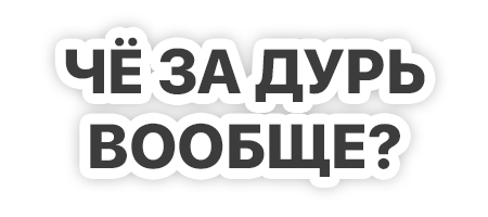#надонышке messages sticker-10